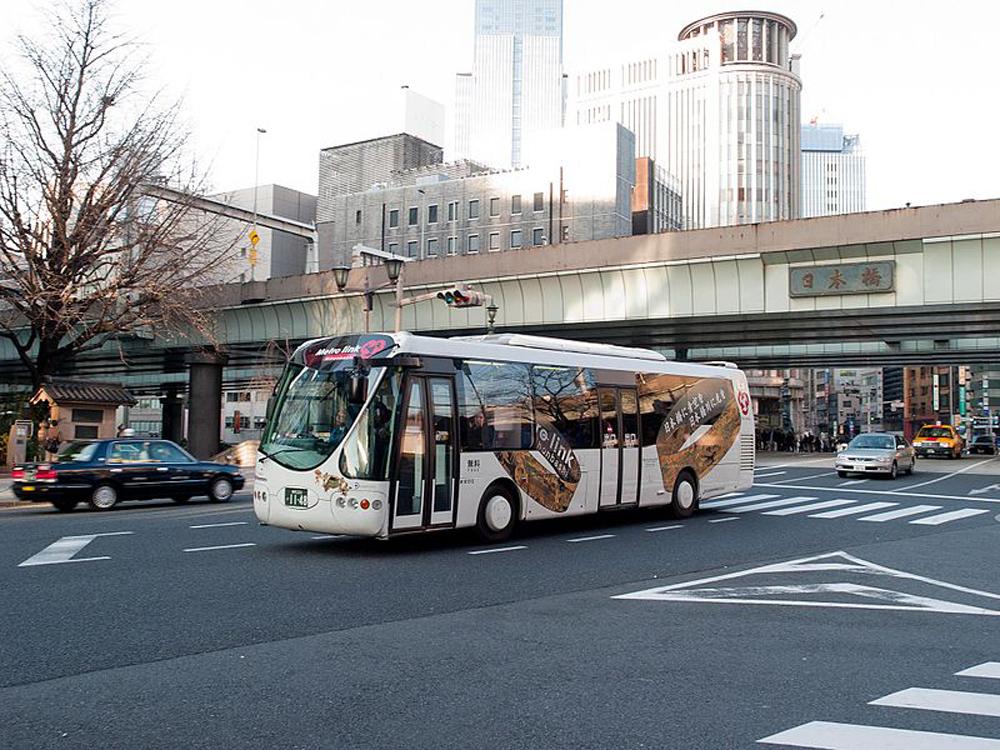 Metrolink Nihonbashi
