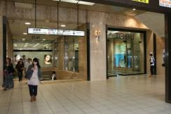Tobu department store incorporated in Ikebukuro Station, Tokyo