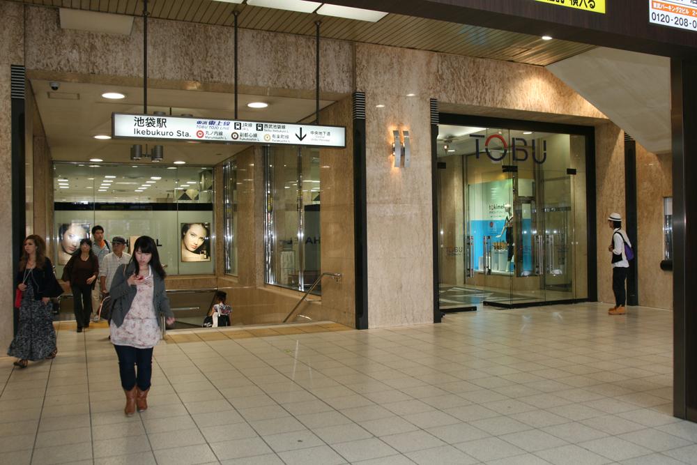 Tobu department store incorporated in Ikebukuro Station